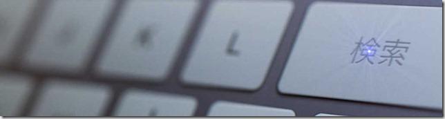 keyboard_tab