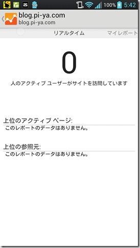 2013-01-06-05-42-13
