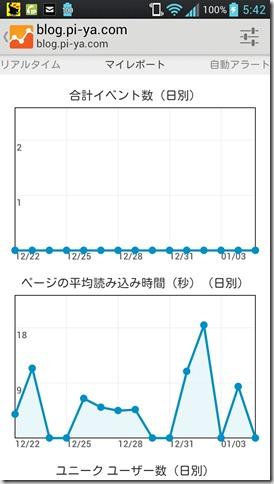2013-01-06-05-42-53